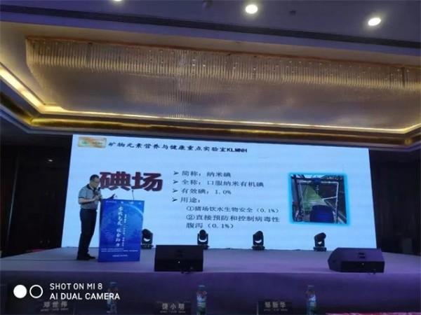 吉隆达动保中心技术总监邓仕伟在南昌高峰论坛作报告