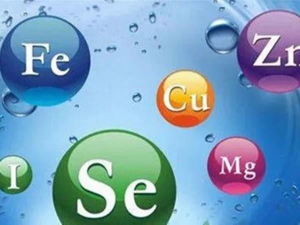 微量元素的营养作用和配方应用!