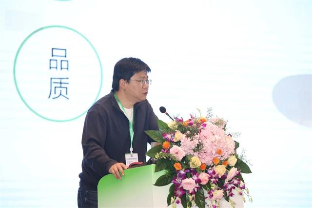 2021饲料资源开发利用大会