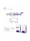 全螯合种猪宝——种猪man万博预混合饲料C5120